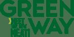 logo-greenway-